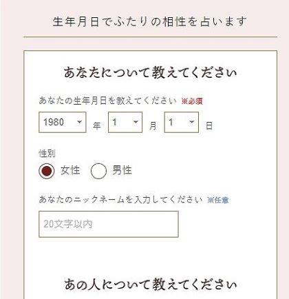 飯田 判断 ゲッターズ 姓名 ゲッターズ飯田の姓名判断がかなり当たる!期間限定で無料で占う方法